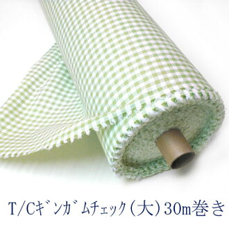 T/c gingham check fabric made in Japan (DAI) round rolls 1 30 m 02P24Jun11