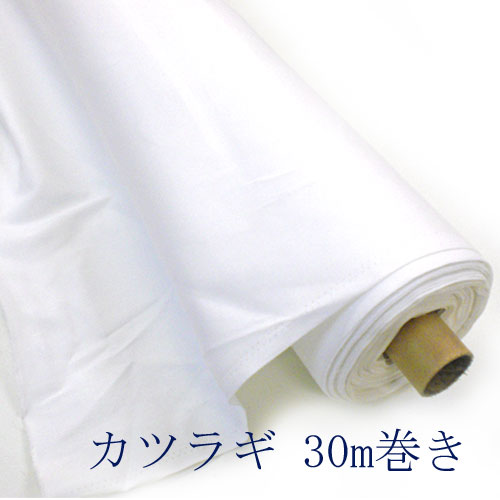 Katsuragi dough round roll made in Japan (off-white / off-white) 1 30 m 02P24Jun11