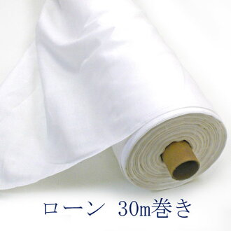 Made in Japan loan fabric round rolls (off-white / off-white) 1 30 m 02P24Jun11