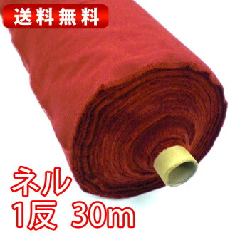 Made in Japan on one side brushed Nell fabric * colors * round rolls 1 30 m 02P24Jun11