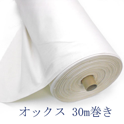 Made in Japan ox dough round rolls (off-white / off-white) 1 30 m 02P24Jun11