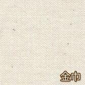 カフェカーテン/ソファ/のぼり用 日本製 金巾生地 *生成り*【2.0mまでメール便対応】【コットン/綿布/無地/%OFF/ポイント/倍/バーゲン】 02P24Jun11