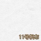 バッグ/リュック用 日本製 11号帆布生地 *オフホワイト*【1.0mまでメール便対応】【コットン/綿布/無地/%OFF/ポイント/倍/バーゲン】 02P24Jun11