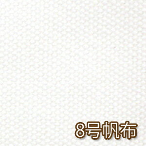 Product made in Japan 8 canvas cloth * off-white * 02P24Jun11 for bread mat