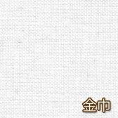 カフェカーテン/ソファ/のぼり用 日本製 金巾生地 *オフホワイト*【2.0mまでメール便対応】【コットン/綿布/無地/%OFF/ポイント/倍/バーゲン】 02P24Jun11