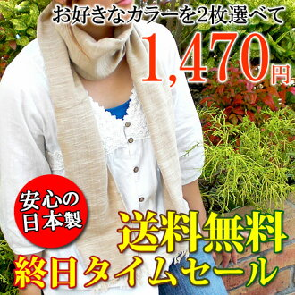 ◆ your walk for cotton gauze scarf long set of 2 ◆ towel unisex ladies men's Japan-02P24Jun11