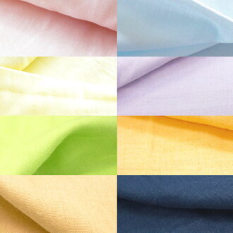 Baby essentials and masks for Japan-made cotton double gauze fabric 2.0 m * color (8 colors) *