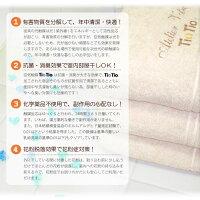 空気触媒加工「TioTio」フェイスタオル【抗菌・消臭・防汚】