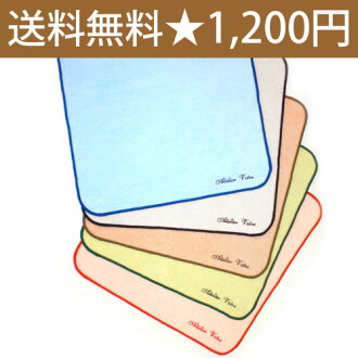 ◆ Japan with ruched mini towel 5 colors set ◆ made in Japan 02P24Jun11