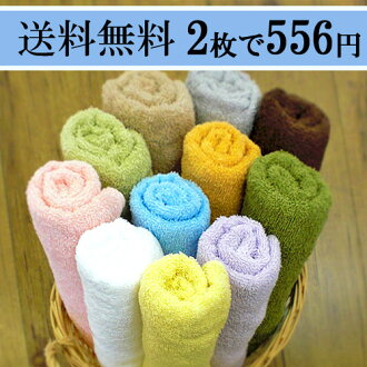 ◆ room dried for daily use towel set of 2 ◆ made Japan antibacterial deodorant 02P24Jun11