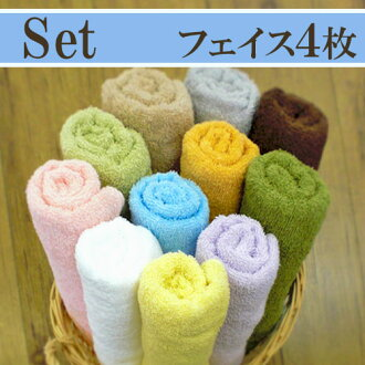◆ room dried for daily use towels set of 4 ◆ made Japan antibacterial deodorant 02P24Jun11