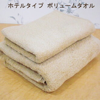 ◆ Hotel types volume bath sheet + towel set 1 ◆ made Japan antibacterial deodorant 02P24Jun11