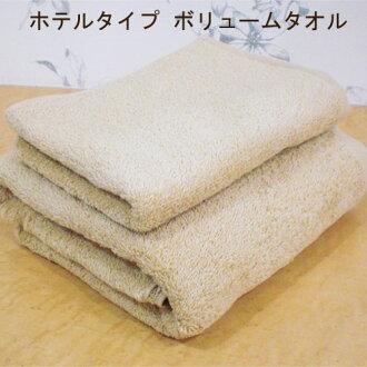 ◆ Hotel types volume bath sheet + towel set 1 ◆ made Japan antibacterial deodorant 02P24Jun11