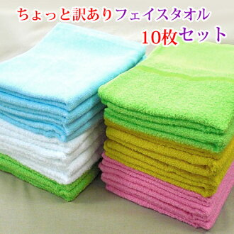 ◆ small translation and towel set of 10 ◆ made in Japan 02P24Jun11
