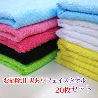 ◆ cleaning for translation and towel set of 20 ◆ made in Japan 02P24Jun11