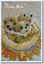 ワンコケーキ*ヘルシーディナーケーキ*L(犬用ケーキ・犬ケーキ・誕生日)