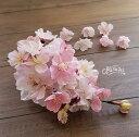 *misuzu*さくらさくら 桜のヘッドコサージュ 入学式 ...