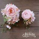 ショッピングコサージュ *misuzu*親子で!2個セット 桜と薔薇の親子コサージュ  入学式 卒業式 パーティ セミナー 宴 列席サクラ ソメイヨシノ 118