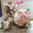 楽天ベルフルール美鈴*misuzu*シュガーピンク♪ 053 前撮り・海外挙式・リゾ婚 ブライダル バラ  ウェディングブーケ 造花ブーケ 花冠