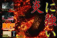 【最高性能の安全靴】D-300【編上靴】炎に強い!
