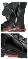 【最高性能の安全靴】D-300【編上靴】付属品
