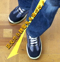 【静電スニーカー】GX-031【樹脂先芯入り】