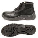 【静電安全靴】本革!男を磨くワークブーツGT-200【樹脂先芯+ウレタン2層底】【RCP】
