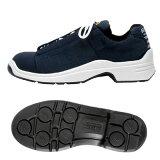 【スニーカー静電保護靴】GX-033【安全靴用樹脂先芯+ウレタン2層】【RCP】