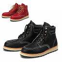 【送料無料】【青木の安全靴】アメリカンテイストのカジュアルなミッドカットの安全靴です。【カジュアルな安全靴】US-200【本牛革使用】