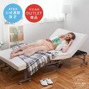 数量限定アウトレット!!【送料無料】収納式電動リクライニングベッド AX-BE560R シ