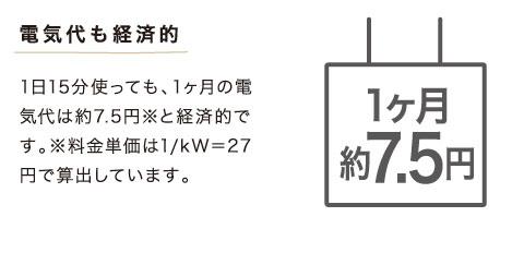 【送料無料】ルルドエアソファAX-KIL7000ルルドチェアエアマッサージリラックス骨盤太ももお尻ストレッチヒーターコンパクト※沖縄・離島追加請求あり