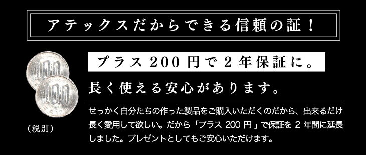 【期間限定1円保証】TORマッサージクッション...の紹介画像2