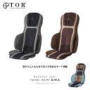 TOR マッサージシート タタキもみ® DMA_AX-HXT220フット