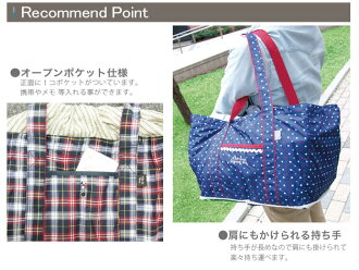 保冷バッグ,ショッピングバッグ,エコバッグ,レジカゴ型バッグ,お買い物バッグ,