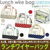 【午餐包】【冷藏袋】【盒饭】午餐包?化妆包型[【ランチバッグ】【保冷バッグ】【お弁当】ランチバック・ポーチ型]