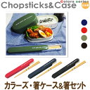 chopsticks_img1