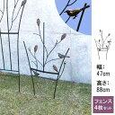楽天ガーデン@ガーデン 楽天市場店幸運を運ぶ小鳥がモチーフ!シェイプフェンス バード【ロータイプ】お得な4枚組(ガーデニングフェンス・トレリス)