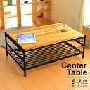 テーブル おしゃれ 北欧 インテリア ナチュラル センターテーブル ローテーブル コーヒーテーブル リビングテーブル 幅90cm 棚付き 木製 アカシア アイアン シンプル act-90