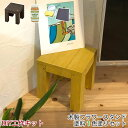 DIY キット フラワースタンド ペンキ 1色塗り セット