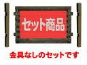 ボーダーフェンス FBフルブラインド ロータイプ 金具なし 基本セット (ホワイトを選択された場合も、商品の代表画像はダークブラウンが表示されます。)