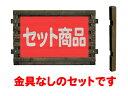 ボーダーフェンス FBフルブラインド ロータイプ 金具なし 延長セット (ホワイトを選択された場合も、商品の代表画像はダークブラウンが表示されます。)
