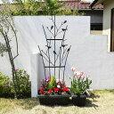 アイアントレリス リーフ&バード凝ったデザインのアイアンフェンス(アイアン・スチール製ガーデンフェンス)商品型番:ss-ipn-7664