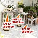 天然木製 ホワイトスツール型花台 3サイズセット凝った仕上げのシンプルフォルムが美しい商品型番:yt-406080ww