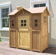 超大型 木製物置小屋 ポタジェモザイク ガーデンシェッド【送料無料!】商品型番:ptg-1950lbr