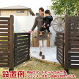 天然木製 ボーダーフェンス用シンプルゲート 両開きゲート【片開きゲート(jsbf-gt600)を2セットご注文された場合と同じ商品内容です。】目かくし(目隠し)や境界にウッドフェンス・木製フェンス・ゲート(門扉)をDIY!
