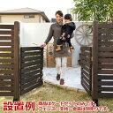 天然木製 ボーダーフェンス用シンプルゲート 両開きゲート【片開きゲート(jsbf-gt600)を2セットご注文された場合と同じ商品内容です。】目かくし(目隠し)や境界にウッドフェンス・木製フェンス・ゲート(門扉)をDIY!商品型番:jsbf-gt600x2