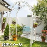 ゴージャスアイアンアーチ丈夫で頑丈アイアンアーチ(ガーデンアーチ)商品型番:ipn-7973