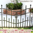 ロゼッタシステムフェンス ゲート門扉(ゲート)もつくれるシステムアイアンフェンス(アイアン・スチール製ガーデンフェンス)商品型番:ipn-7018g