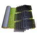 ベランダターフキット90×180cmロール人工芝春秋色が、バルコニー・ベランダなどコンクリート上でも水はけ抜群のマットがセットのリアル人工芝キットに