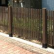 【7/31(日)まで全品ポイント5倍確定+ポイントアップも!】天然木製 ボーダーフェンス(和モダン)目かくし(目隠し)や境界にウッドフェンス・木製フェンス・ゲート(門扉)をDIY!商品型番:jsbf-808